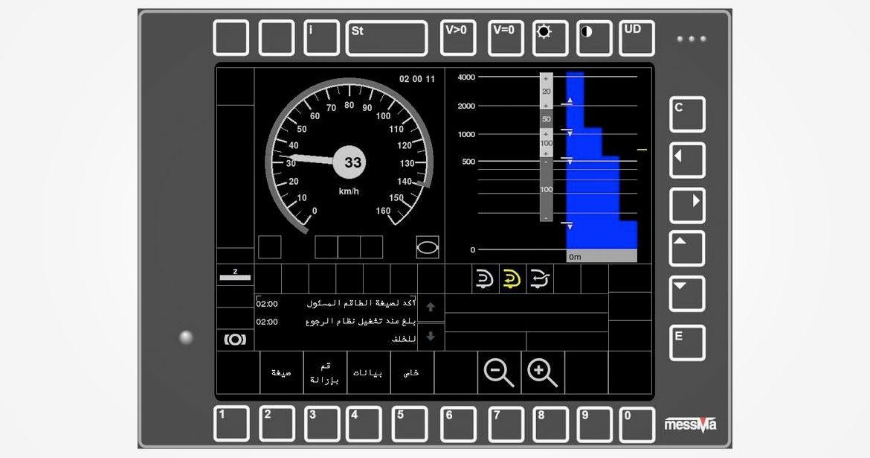 Simulateur Opérationnel Personnalisé (SRO)